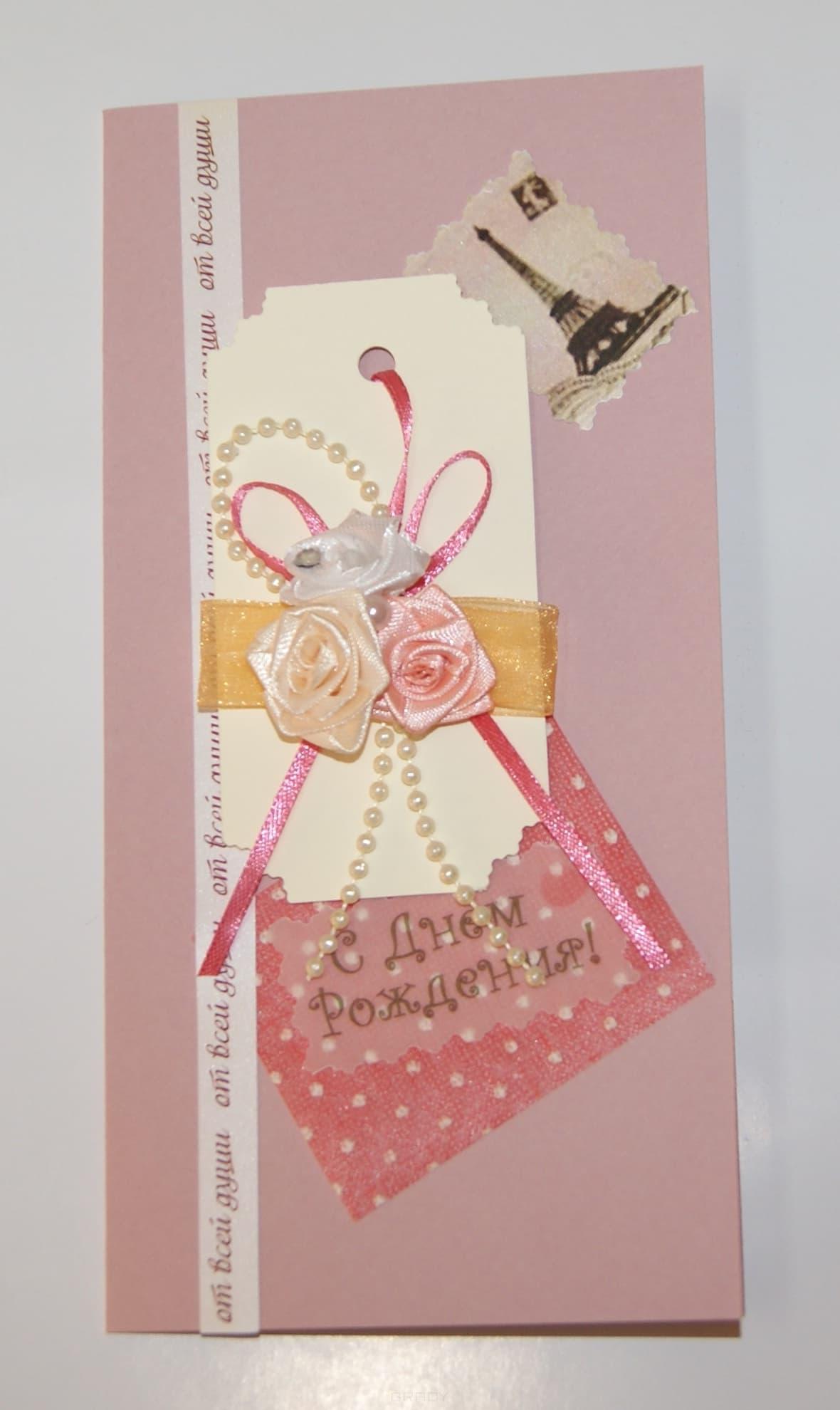 Открытка С Днем Рождения, 20х10 смОткрытка ручной работы выполнена из дизайнерского картона, атласных лент и аксессуаров. Комплектация: открытка, конверт, поздравительный текст, упаковочный пакет. Размер в см. 20х10<br>