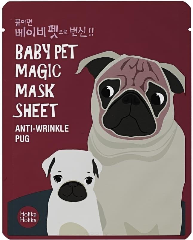 Тканевая маска-мордочка против морщинок Мопс Baby Pet Magic Mask Sheet Anty-wrinkle Pug, 22 млЗнай, когда появляется морщинка на твоем лице, в мире грустит один мопс! Не будем расстраивать бедных пёсиков, они не заслуживают печали, а ты не заслуживаешь новых морщинок! Тканевая маска-мордочка Мопс с антивозрастным эффектом разгладит мелкие морщинки, сделав кожу эластичной и упругой. Лиффтинг-эффект обеспечен всего за одно применение.&#13;<br>&#13;<br>&#13;<br>  &#13;<br>Способ применения:&#13;<br>&#13;<br>После умывания нанеси маску на лицо на 10-20 минут. После того, как пропадут морщинки на мордочке мопса - можно снять маску, вмассировав остатки геля.&#13;<br>&#13;<br>&#13;<br>  &#13;<br>Особые компоненты:&#13;<br>&#13;<br>Коллаген в комплексе с протеинами пшеницы послужат строительным материалом для восстановления клеток кожи, уменьшая количество морщинок и возрастных несовершенств. А кукуруза выровнит тон кожи, избавляя ее от покраснений и пигментаций.<br>