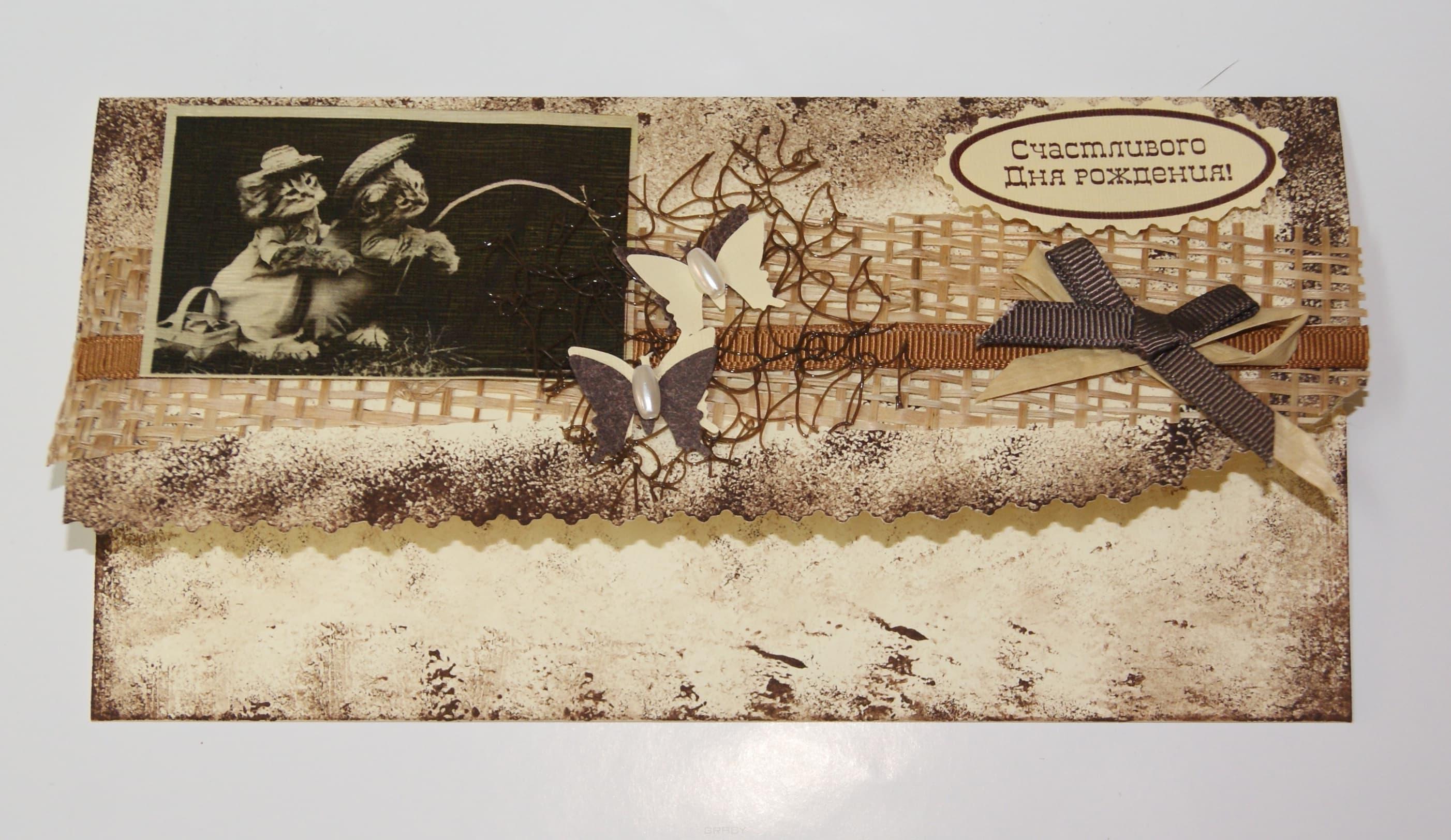 Конверт Счастливого Дня Рождения в стиле кантри, 20х10 смКонверт ручной работы выполнен из дизайнерского картона, атласных лент и аксессуаров. Комплектация: конверт, поздравительный текст, упаковочный пакет. Размер в см. 10х20<br>