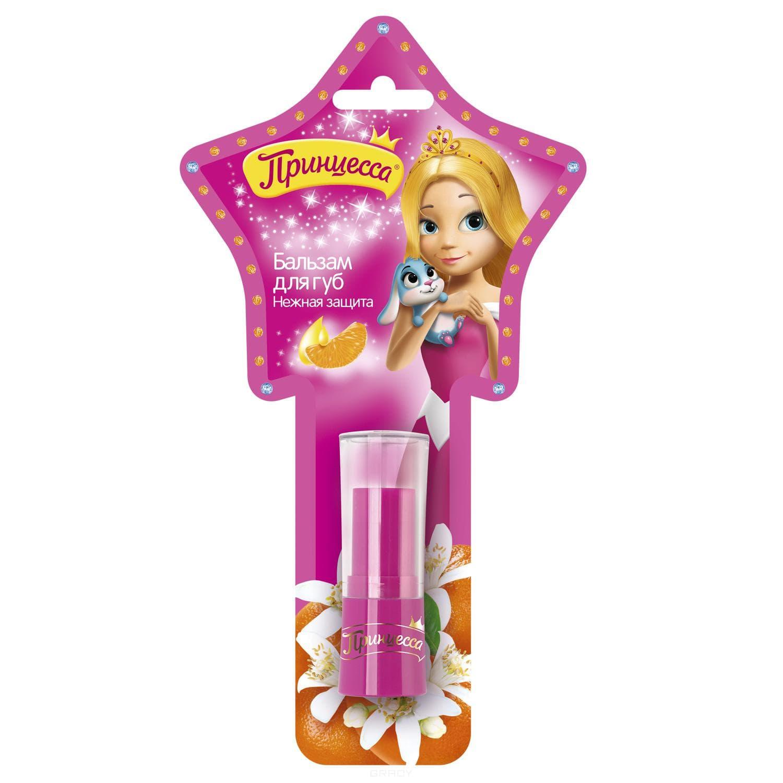 Купить Принцесса, Бальзам для губ Нежная защита 3.8 гр