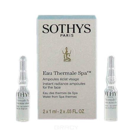 Sothys, Сыворотка укрепляющая (в ампулах), 20x2 мл цена 2017