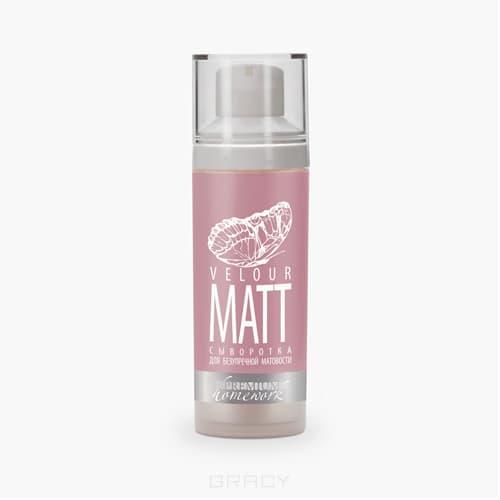 Premium, Сыворотка для безупречной матовости Velour Matt Homework, 30 мл сыворотка для жирной зрелой кожи velour antiage homework 30 мл гп040132