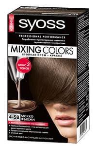 Syoss, Краска для волос Mixing Colors, 30/30 мл (13 оттенков) 4-58 Мокко фьюжнОкрашивание<br><br>