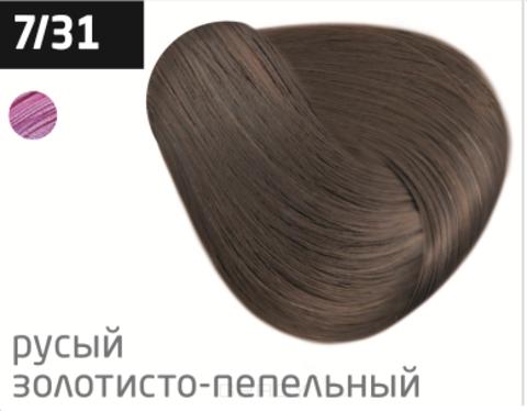 Купить OLLIN Professional, Перманентная стойкая крем-краска с комплексом Vibra Riche Ollin Performance (120 оттенков) 7/31 русый золотисто-пепельный