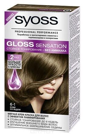 Syoss, Крем-краска для волос Gloss Sensation без аммиака, 115 мл (20 оттенков) 6-1 Кофе со льдомОкрашивание<br><br>