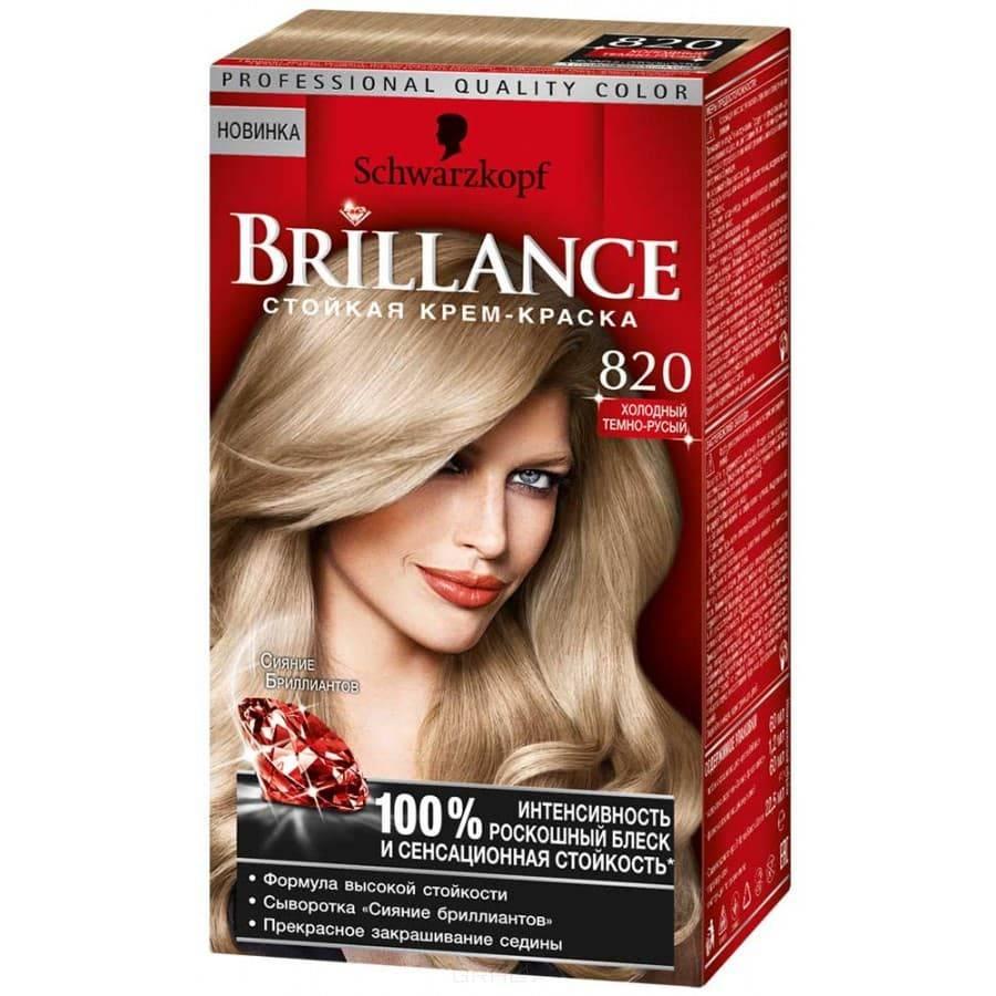 Schwarzkopf Professional, Краска для волос Brillance, 60 мл (13 оттенков) 820 Холодный темно-русыйGreenism - эко-серия для ухода<br><br>