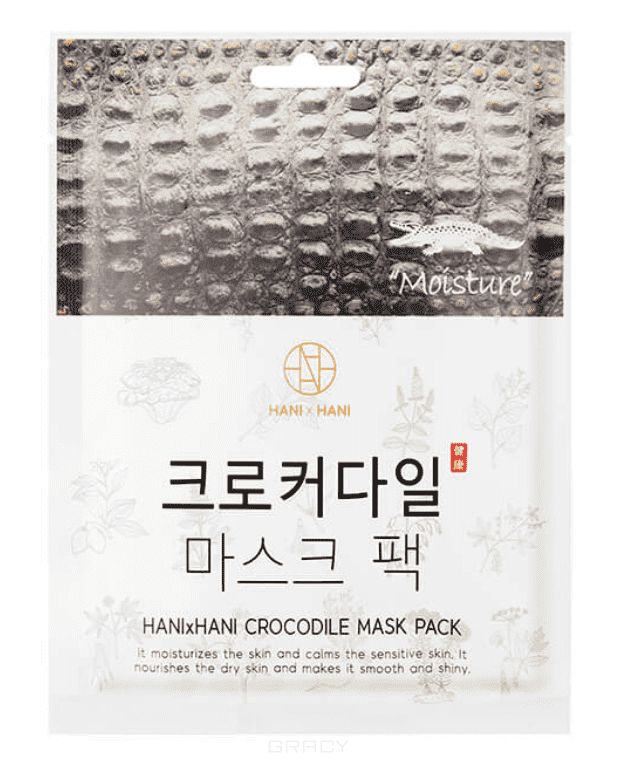 Hani x Hani, Тканевая маска для лица c экстрактом крокодильего жира Crocodile Mask Pack, 25 мл фото