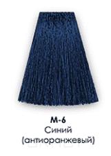 Nirvel, Краска для волос ArtX профессиональная (палитра 129 цветов), 60 мл M-6 Синий (антиоранжевый) купить краску для волос леди хенна