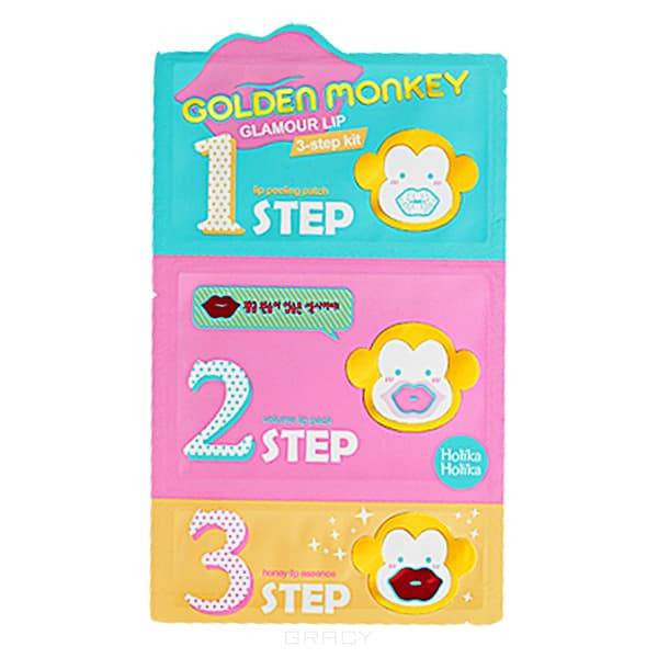 Купить Holika Holika, Golden Monkey Glamour Lip 3-Step Kit Набор для ухода за губами Холика Холика