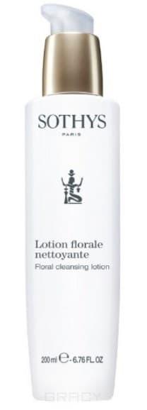 Цветочный очищающий лосьон Floral Cleansing Lotion, 200 мл о в кишенкова егэ 2013 обществознание сдаем без проблем