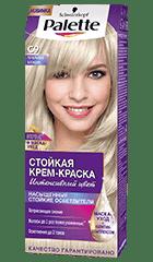 Schwarzkopf Professional, Краска для волос Palette, 50 мл (29 оттенков) C9   Пепельный блондинОкрашивание<br><br>