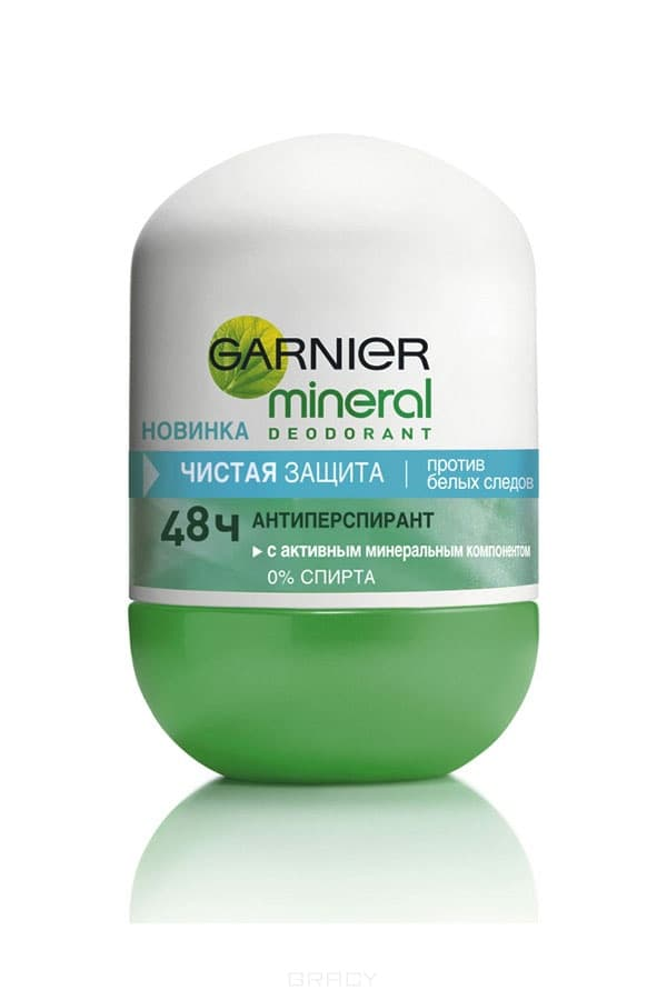 Garnier, Роликовый дезодорант Mineral Чистая защита, 50 млДезодоранты, антиперспиранты<br><br>