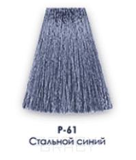 Купить Nirvel, Краска для волос ArtX (палитра 129 цветов), 60 мл Р-61 Стальной синий