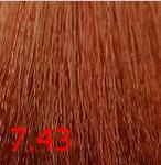 Купить Kaaral, Крем-краска для волос Baco Permament Haircolor, 100 мл (106 оттенков) 7.43 медно-золотистый блондин