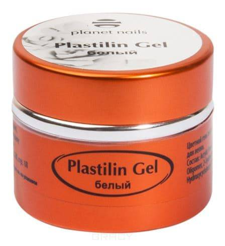 Planet Nails, Гель-пластилин Plastilin Gel Планет Нейлс (8 оттенков), 5 гр белый цена и фото