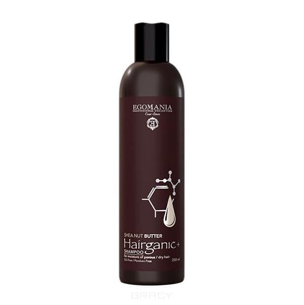 Egomania, Шампунь с маслом Ши для увлажнения пористых, сухих волос HAIRGANIC+ SHEA NUT BUTTER SHAMPOO, 250 мл egomania кондиционер с маслом ши для увлажнения пористых сухих волос hairganic 1000 мл