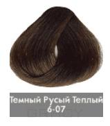 Купить Nirvel, Краска для волос ArtX (палитра 129 цветов), 60 мл 6-07 Теплый натуральный темный блондин