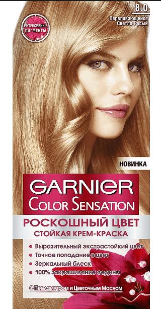 Garnier, Краска для волос Color Sensation, 110 мл (25 оттенков) 8.0 Переливающийся светло-русыйОкрашивание<br><br>