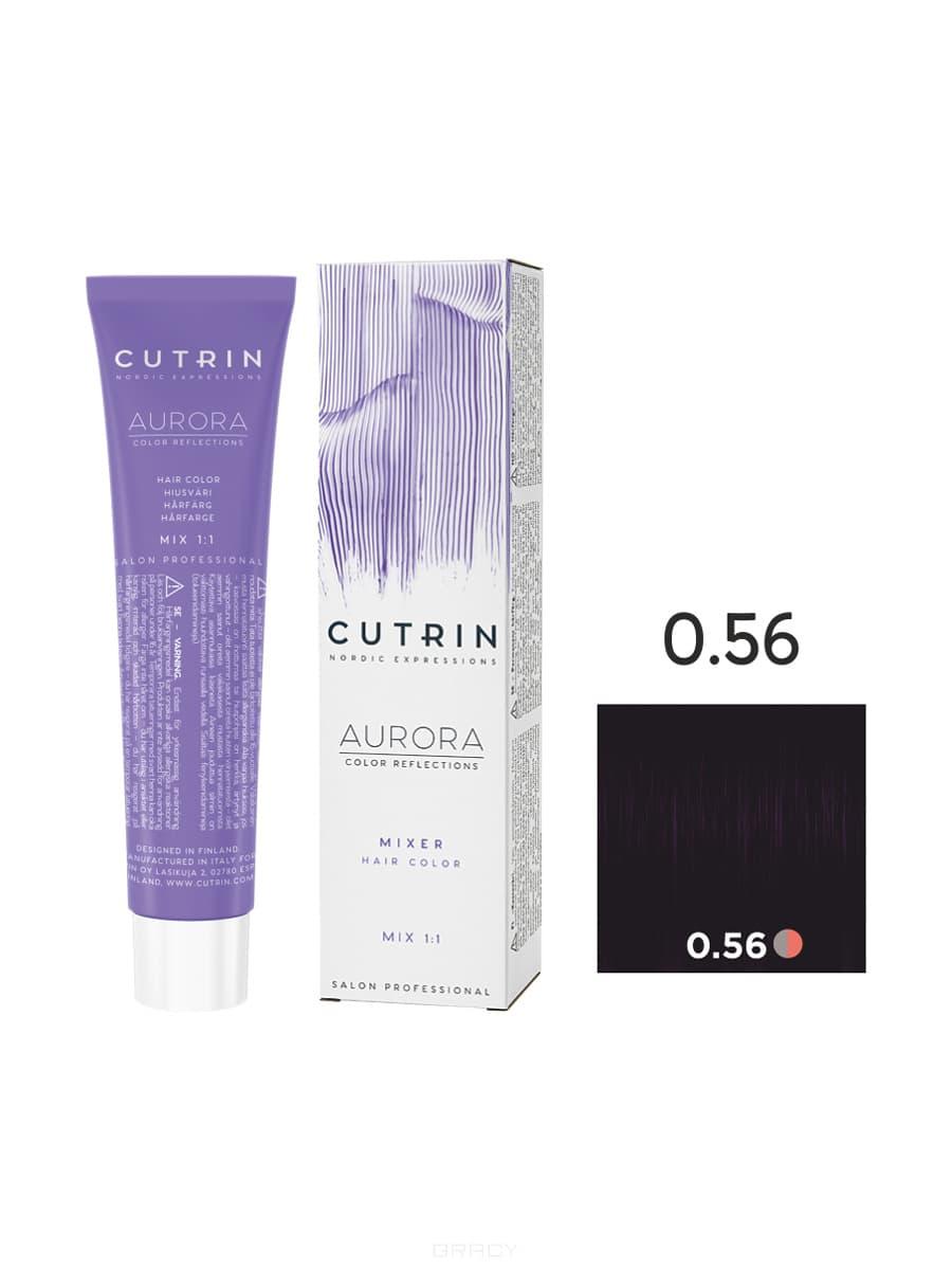 Cutrin, Кутрин краска для волос Aurora Аврора (SCC-Reflection) (палитра 97 оттенков), 60 мл 0.56 Фиолетовый микс-тон cutrin кутрин краска для волос aurora аврора scc reflection палитра 97 оттенков 60 мл 0 03 прикосновение солнца