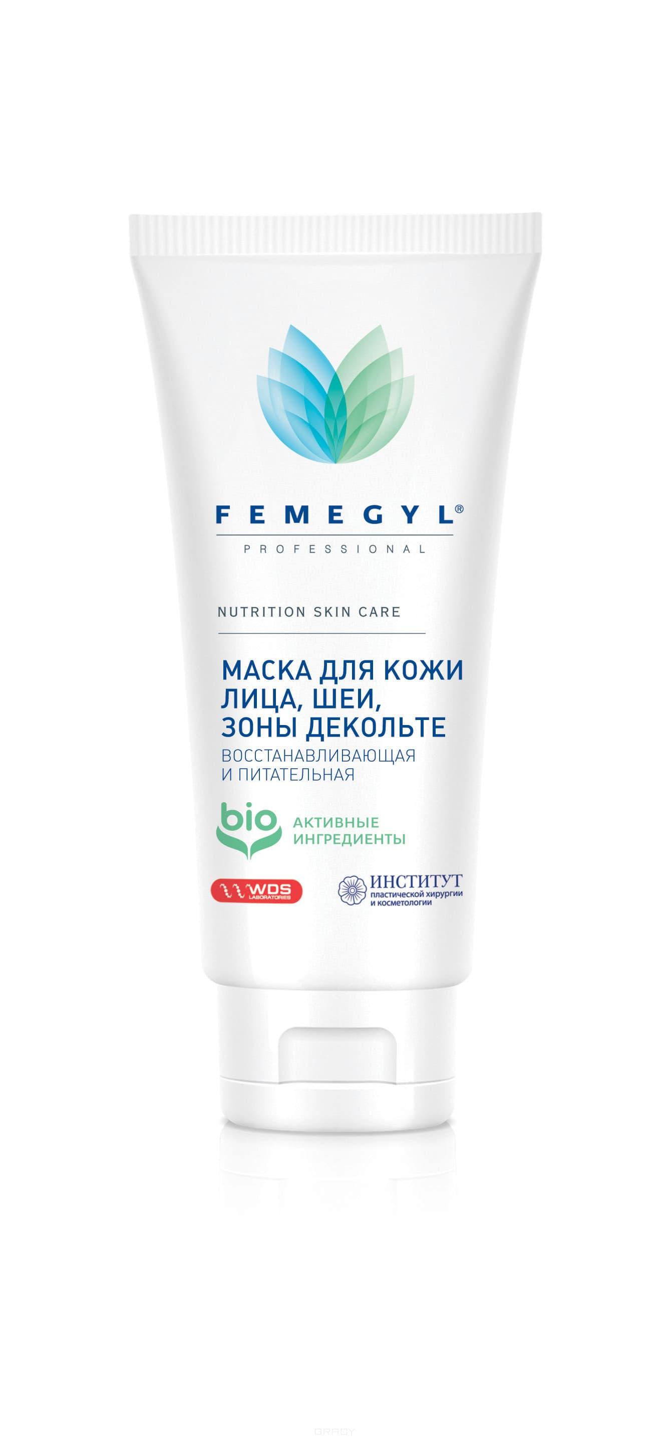 Femegyl, Маска для лица, шеи и зоны декольте Восстанавливающая и Питательная, 30 мл femegyl маска интенсивная питательная для лица 30 мл