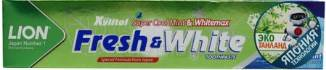 Купить Lion Thailand, Паста зубная для защиты от кариеса прохладная мята Fresh & White, 160 гр