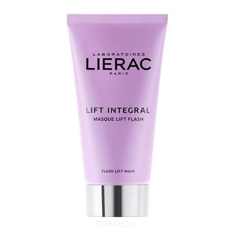 Lierac, Флэш-маска Lift Integral Masque Lift Flash, 75 мл lierac флэш маска лифт интеграль 75 мл