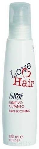 Shot, Защитное успокаивающее средство для кожи головы, 150 млShot - окрашивание волос<br><br>