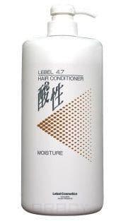 Lebel, Кондиционер Жемчужный LB 4.7 Moisture Conditioner, 250 млЖемчужная серия - восстановление pH 4.7<br><br>