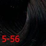 Купить Estel, De Luxe Стойкая крем-краска для волос серии Эстель Silver, 60 мл (60 оттенков) 5/56 Светлый шатен красно-фиолетовый