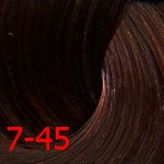 Estel, De Luxe Стойкая крем-краска для волос серии Эстель Silver, 60 мл (60 оттенков) 7/45 Русый медно-красный недорого