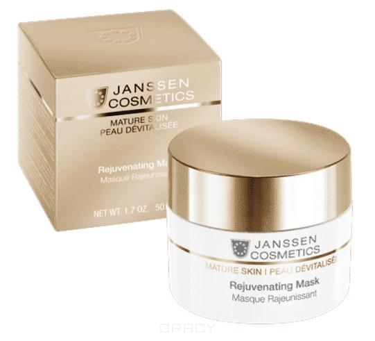 Janssen, Омолаживающая крем-маска с комплексом Cellular Regeneration Mature Skin, 50 мл цены онлайн