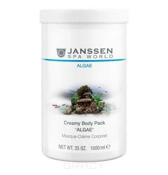 Janssen, Моделирующее кремовое обертывание Алгае Creamy Body Pack Algae, 50 мл sothys modelling body oil масло моделирующее массажное 1500 мл