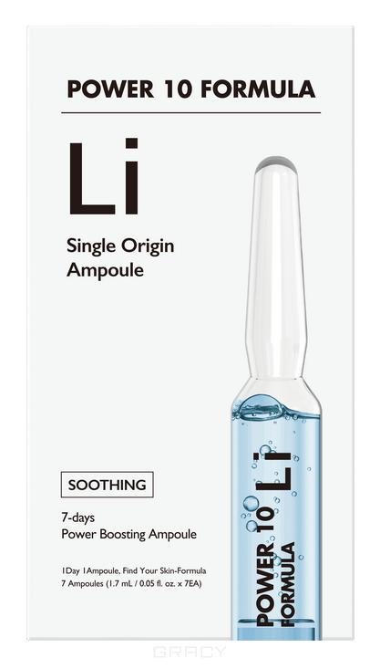 Купить It's Skin, Набор противовоспалительных сывороток для лица Power10 Formula LI Single Origin Ampoule, 1, 7мл*7шт