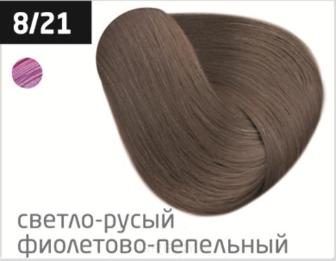 Купить OLLIN Professional, Перманентная стойкая крем-краска с комплексом Vibra Riche Ollin Performance (120 оттенков) 8/21 светло-русый фиолетово-пепельный