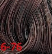 Estel, Краска для волос Princess Essex Color Cream, 60 мл (135 оттенков) 6/76 Темно-русый коричнево-фиолетовый/Благородная умбра цена и фото