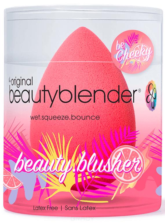 BeautyBlender, Спонж для макияжа Beautyblender Beauty.blusher Cheeky грейпфрутовый спонж для макияжа beautyblender beautyblender be066lwizz43