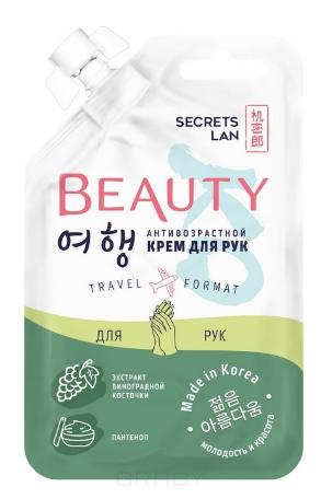 Купить Secrets Lan, Антивозрастной крем для рук Beauty Ko, 15 г