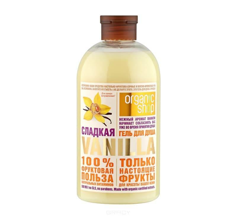 Гель для душа Сладкая ваниль Home Made, 500 млОписание:&#13;<br> &#13;<br> Ароматный гель для душа сладкая vanilla нежно очищает кожу, не пересушивая её. Обогащенная органическими фруктовыми экстрактами формула насыщена витаминами и питательными маслами. В составе геля нет ни SLS, ни парабенов.&#13;<br> &#13;<br> Способ применения:&#13;<br> &#13;<br> Небольшое количество геля нанести на влажную кожу, вспенить и тщательно смыть водой.&#13;<br> &#13;<br> Состав:&#13;<br> &#13;<br> Aqua with infusions of Organic Vanilla Planifolia Fruit Extract (органический экстракт ванили), Organic Cymbidium Grandiflorum Flower Extract (органический экстракт орхидеи), Organic Camellia Sinensis Leaf Extract (органический экстракт белого чая), Sodium Coco-Sulfate, Lauryl Glucoside, Cocamidopropyl Betaine, Glycerin, Polyquaternium-7, Sodium Chloride, Styrene/Acrylates Copolymer, Citric Acid, Parfum, Kathon, Caramel, CI 15985, CI 19140, Benzyl Alcohol.<br>