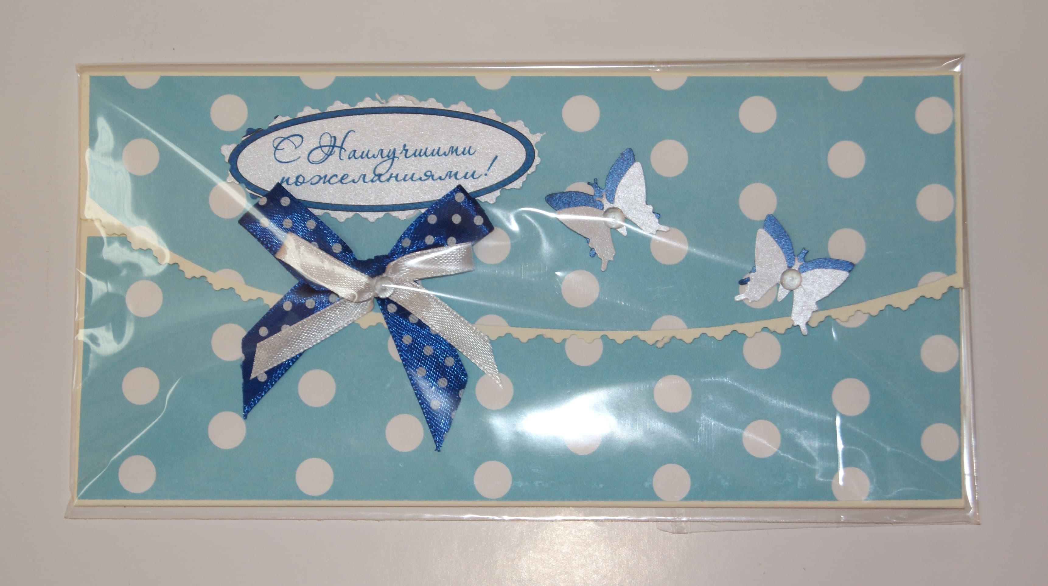 Фабрика декора, Конверт С наилучшими пожеланими голубой горох, 20х10 смКонверты ручной работы<br><br>