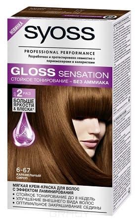 Syoss, Крем-краска для волос Gloss Sensation без аммиака, 115 мл (20 оттенков) 6-67 Карамельный сиропОкрашивание<br><br>