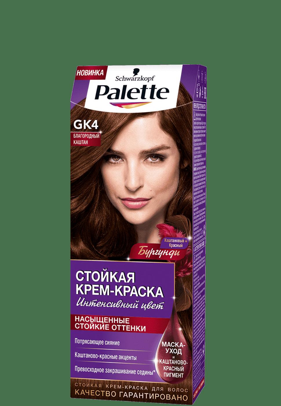 Schwarzkopf Professional, Краска для волос Palette Icc, 50 мл (40 оттенков) GK4 Благородный каштан