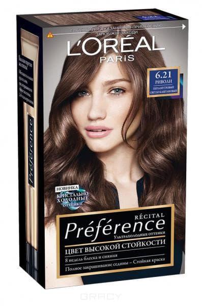 LOreal, Краска для волос Preference (27 оттенков), 270 мл 6.21 Риволи перламутровый светло-каштановыйОкрашивание волос Casting, Preference, Prodigy, Excellence<br><br>