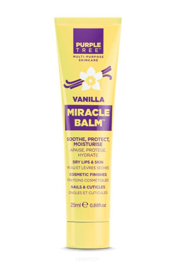 Бальзам для губ Ваниль Miracle Balm Vanilla Перпл Три, 25 мл