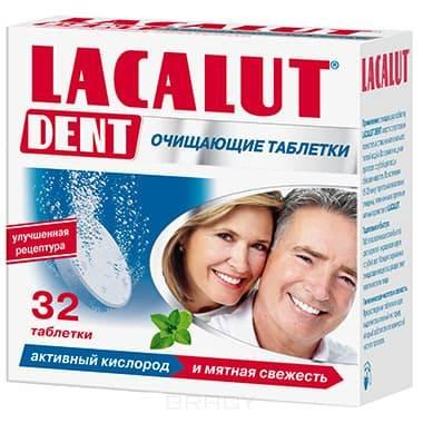 Шипучие таблетки для очистки зубных протезов Interdental Dent, 32 таблеткиБыстрое и надежное очищение с цветовым индикатором очищающей фазы&#13;<br>&#13;<br>    &#13;<br>  &#13;<br>&#13;<br>&#13;<br>  Как и вся продукция компании LACALUT, шипучие таблетки для очистки зубных протезов пользуются доверием со стороны потребителей и протестированы профессиональными стоматологами.&#13;<br>&#13;<br>  Свойства шипучих таблеток&#13;<br>&#13;<br>  Благодаря высокому качеству компонентов, таблетки действуют быстро и эффективно, избавляя от хлопот, связанных с очищением протезов вручную.&#13;<br>&#13;<br>  Шипучие таблетки для чистки зубных протезов интенсивно растворяются и окрашивают воду в голубой цвет. Концентрированные очищающие вещества эффективно растворяют налет и органические остатки. Активные окисляющие компоненты высвобождаются и дезинфицируют протез.&#13;<br>&#13;<br>  Советы по применению&#13;<br>&#13;<br>  Очищающую таблетку вместе с протезом следует положить в стакан с теплой водой. Спустя 10 минут проведенных в растворе, протез приобретет свежий и опрятный вид, а также подвергнется полной дезинфекции. Протез можно оставлять в очищающем растворе на ночь. Перед уста...<br>