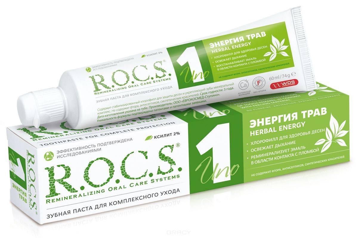 Купить ROCS, Зубная паста UNO Herbal Energy Энергия трав, 74 гр