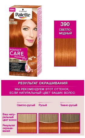 Schwarzkopf Professional, Краска для волос Palette Perfect Care, 110 мл (2 оттенка) 390 Светло-медный перманентное окрашивание schwarzkopf palette perfect care 711 цвет 711 сладкая слива variant hex name 4e2630