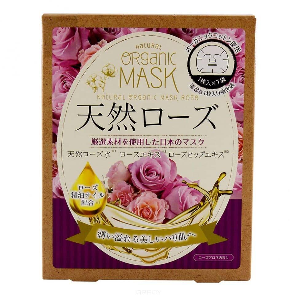 Маски для лица органические с экстрактом розы, 7 штОрганические маски JAPAN GALS с экстрактом розы созданы для глубокого увлажнения кожи. Все компоненты подбирались особенно тщательно, а органический хлопок из которого созданы маски естественно и мягко заботится о лице. Маски подходят для всех типов кожи и в любом возрасте.&#13;<br> Чтобы ваша кожа сияла здоровьем, Вам потребуется всего 10-15 минут в день для ухода за ней. Маски очень просты в применении, а после их использования лицо не требует дополнительного умывания.&#13;<br> Тканевая основа масок пропитана сывороткой, и благодаря плотному прилеганию маски к лицу состав проникает глубоко в кожу, успокаивая и увлажняя ее изнутри. Так же у маски имеются специальные кармашки для проработки зоны в области глаз.&#13;<br> В состав маски входят природная розовая вода, экстракт розы, экстракт шиповника, с добавлением в сыворотку масла розы.&#13;<br> Розовая вода содержит в себе концентрированное розовое масло и дистиллированную воду. Розовая вода сохраняет в себе свойства розы и хорошо известна своими полезными свойс...<br>
