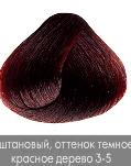 Купить Nirvel, Краска для волос ArtX профессиональная (палитра 129 цветов), 60 мл 3-5 Красное дерево темно-коштановый
