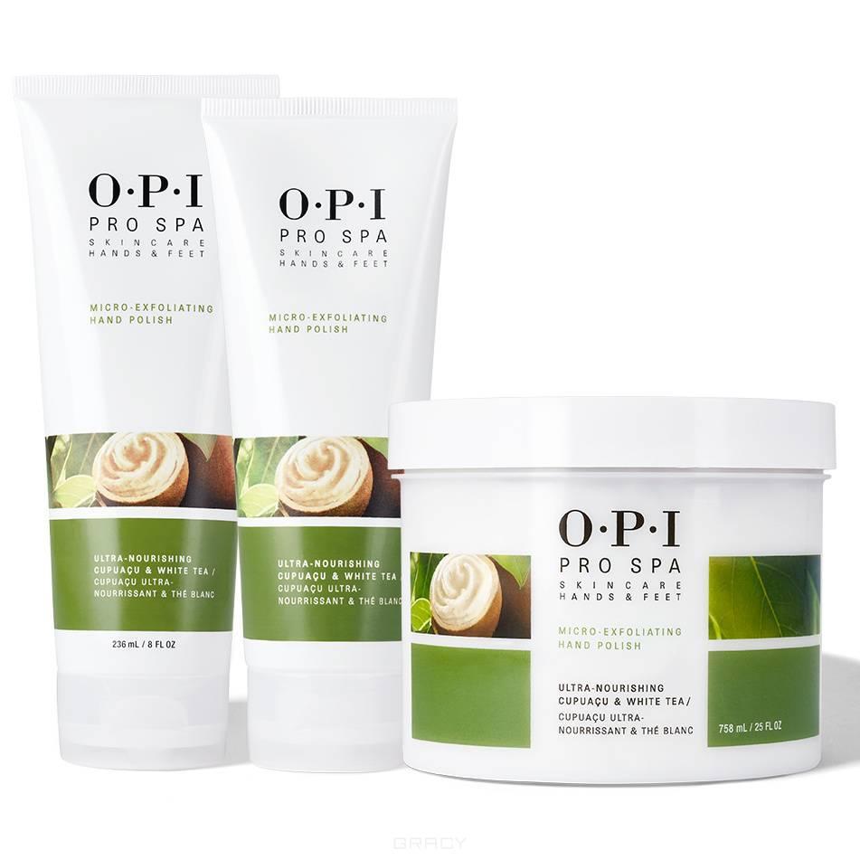 OPI, Скраб для рук Micro-Exfoliating Hand Polish, 118 мл