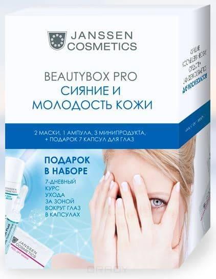 купить Janssen, Набор Сияние и молодость кожи BeautyBox Pro Youth онлайн